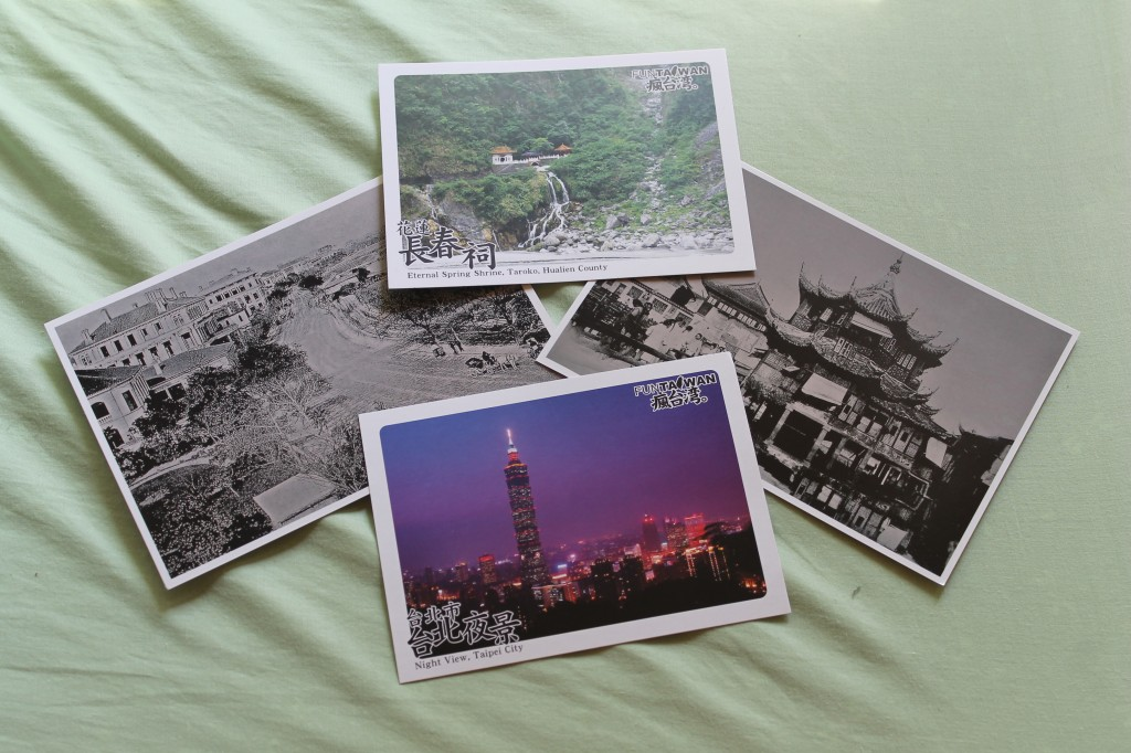 Postcards of Taiwan and Shanghai are on their way.