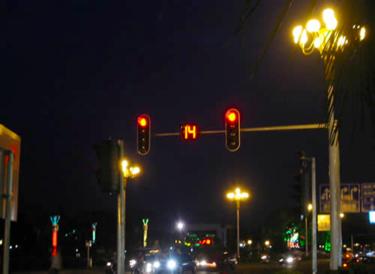 China traffic light